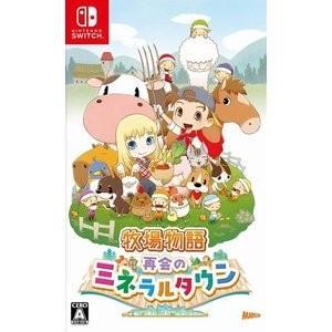 【即日出荷】Nintendo Switch 牧場物語 再会のミネラルタウン 050150|gamedarake-store