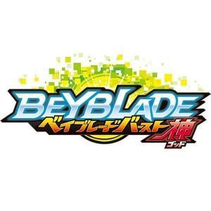 【即日出荷】(永久同梱特典付)3DS ベイブレードバースト ゴッド 神  020873|gamedarake-store