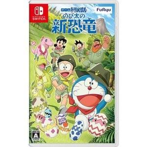 【即日出荷】Nintendo Switch ゲーム ドラえもん のび太の新恐竜 050281|gamedarake-store