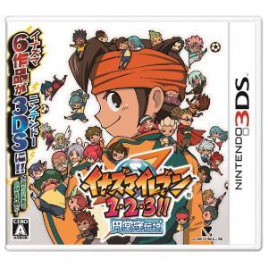 【即日出荷】3DS  イナズマイレブン1・2・3!!円堂守伝説 020296|gamedarake-store