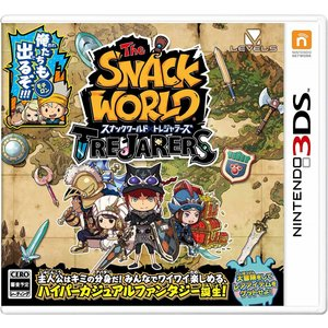 【即日出荷】(初回封入特典付)3DS スナックワールド トレジャラーズ  020851|gamedarake-store