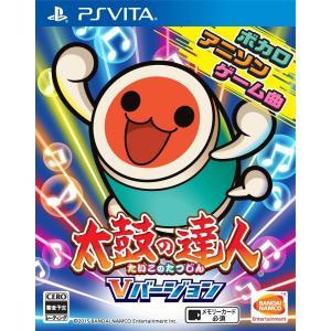 【即日出荷】PSvita 太鼓の達人 Vバージョン Welcome Price!!  080041|gamedarake-store