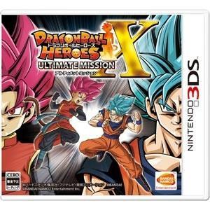 【即日出荷】3DS ドラゴンボールヒーローズ アルティメットミッションX  020837|gamedarake-store