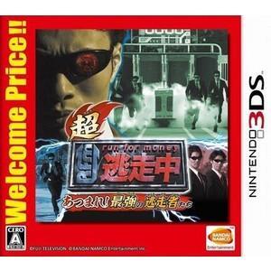 【即日出荷】3DS 超・逃走中 あつまれ! 最強の逃走者たち Welcome Price!!  020869|gamedarake-store