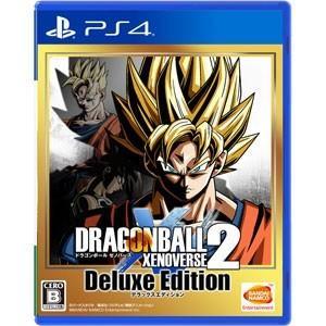 【即日出荷】PS4 ドラゴンボール ゼノバース2 デラックスエディション  090859|gamedarake-store