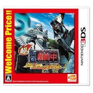 【即日出荷】3DS 超・戦闘中 究極の忍とバトルプレイヤー頂上決戦! Welcome Price!! 020919|gamedarake-store
