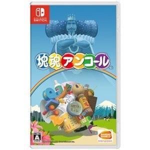 ■対応機種:Nintendo Switch ■メーカー:バンダイナムコエンターテインメント ■ジャン...