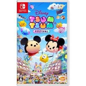 【即日出荷】Nintendo Switch ディズニー ツムツム フェスティバル 050172|gamedarake-store
