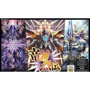 【即日出荷】カードファイト!! ヴァンガードG ブースターパック 第14弾 竜神烈伝 VG-G-BT14 2077 gamedarake-store