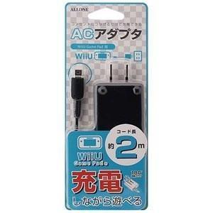 【即日出荷】WiiU GamePad用 AC充電器 (ブラック) アローン 400237|gamedarake-store