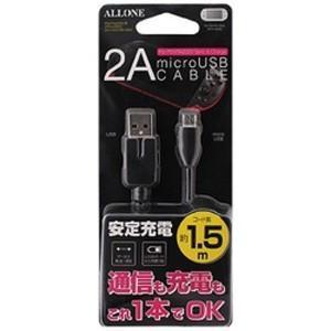 【即日出荷】PSVita2000用 MicroUSBケーブル1.5m ブラック (PCH-2000専用) アローン 800460|gamedarake-store