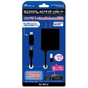 【即日出荷】WiiU GamePad/Wii U PROコントローラ用 「ACアダプタ エラビーナ」 (ブラック) アンサー 400111|gamedarake-store
