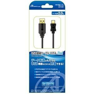 【即日出荷】PSVita2000用 USB接続ケーブルVITA 2nd 2.0m (PCH-2000専用) アンサー 800376|gamedarake-store