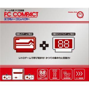 【即日出荷】 FC COMPACT (エフシーコンパクト)  [FC互換機] 140300|gamedarake-store