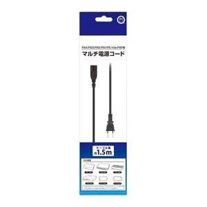 【即日出荷】マルチ電源コード (PS1・PS2・PS3・PS4・PSP・PSV兼用) コロンバス 150569|gamedarake-store