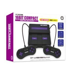 【即日出荷】SFC用互換機 16ビットコンパクト 16BIT COMPACT (CC-16CPS-BK) 140326|gamedarake-store