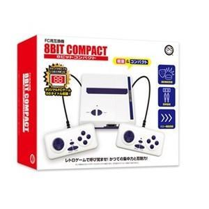 【即日出荷】FC用互換機 8ビットコンパクト 8BIT COMPACT (CC-8BCPF-WT) 140327|gamedarake-store