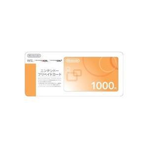 【即日出荷】(注意 定価以上での販売となります)任天堂ニンテンドープリペイドカード1000円 150315|gamedarake-store
