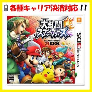 【取寄せ商品(当日〜)】3DS 大乱闘スマッシュブラザーズ ...