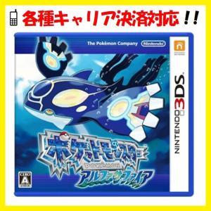 【即日出荷】3DS ポケットモンスター アルファサファイア ポケモン 020556|gamedarake-store