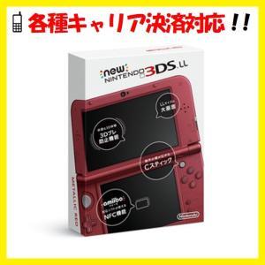 【送料無料!※一部地域除く・即日出荷】New ニンテンドー3DS LL メタリックレッド (New3DSLL本体) 140294|gamedarake-store