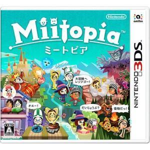 【即日出荷】3DS Miitopia ミートピア  020824|gamedarake-store