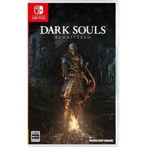 【即日出荷】(初回特典付)Nintendo Switch DARK SOULS REMASTERED ダークソウル リマスタード ダクソ 050790 gamedarake-store