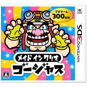 【即日出荷】3DS メイド イン ワリオ ゴージャス 020926|gamedarake-store