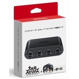 【即日出荷】Switch ニンテンドー ゲームキューブ コントローラ接続タップ 500647
