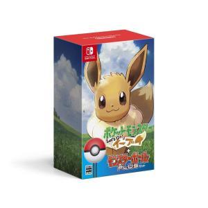 【即日出荷】Nintendo Switch ポケットモンスター Let's Go! イーブイ モンスターボール Plusセット 050882 gamedarake-store