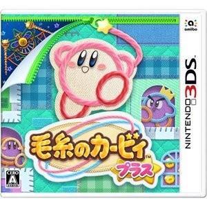 【取寄せ商品(当日〜】3DS 毛糸のカービィ プラス 020933 gamedarake-store