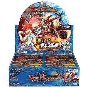 【即日出荷】 DMR-17 デュエル・マスターズ 革命 第1章 燃えろドギラゴン   3011 gamedarake-store