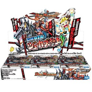 【即日出荷】デュエルマスターズ DMRP-01...の関連商品2
