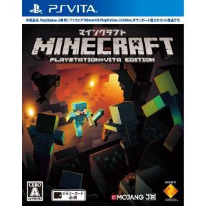 【即日出荷】 PSvita Minecraft マインクラフト: PlayStation(R)Vita Edition マイクラ 080569|gamedarake-store