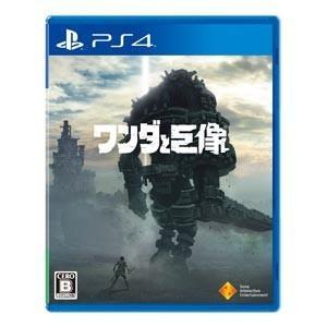 【即日出荷】(初回封入特典付)PS4 ワンダと巨像 090935|gamedarake-store