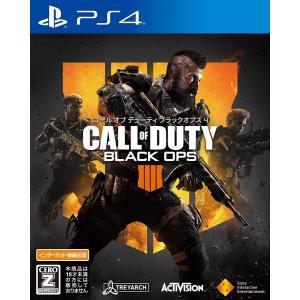 【即日出荷】PS4コール オブ デューティ ブラックオプス 4 (オンライン専用) CoD BO4 090384|gamedarake-store