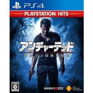 【即日出荷】PS4 アンチャーテッド 海賊王と最後の秘宝 PlayStation Hits 090300|gamedarake-store