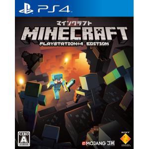 【即日出荷】 PS4 Minecraft マインクラフト: PlayStation4 Edition マイクラ   090362|gamedarake-store