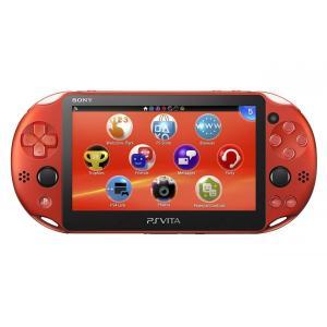 【送料無料!※一部地域除く・即日出荷】PSVita Wi-Fiモデル メタリック・レッド (PCH-2000) (PSVita本体)  140863|gamedarake-store