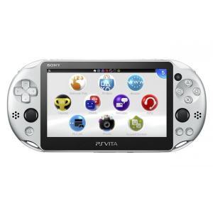 【送料無料!※一部地域除く・即日出荷】PSVita Wi-Fiモデル シルバー (PCH-2000) (PSVita本体) 140862|gamedarake-store
