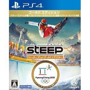 【即日出荷】PS4 STEEP スティープ ウインター ゲーム ゴールド エディション 090884|gamedarake-store