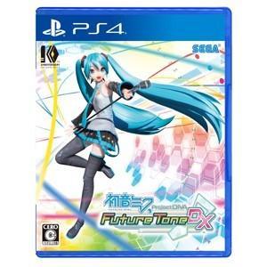 【即日出荷】PS4 初音ミク Project DIVA Future Tone DX (通常版) プロジェクトディーヴァ  090840|gamedarake-store