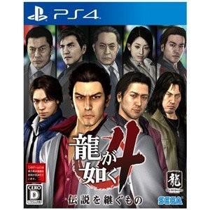 【即日出荷】PS4 龍が如く4 伝説を継ぐもの 090510|gamedarake-store