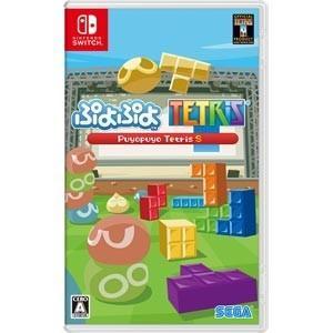 【即日出荷】Switch ぷよぷよテトリスS  050707|gamedarake-store