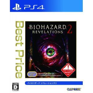 【即日出荷】PS4  バイオハザード リベレーションズ2 Best Price 090523|gamedarake-store