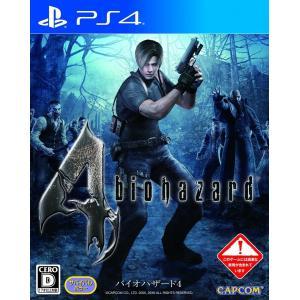 【即日出荷】PS4 バイオハザード4 090579|gamedarake-store