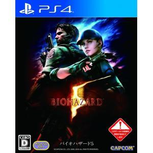 【即日出荷】PS4 バイオハザード5  090580|gamedarake-store