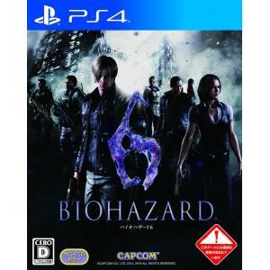 【即日出荷】PS4 バイオハザード6  090581|gamedarake-store