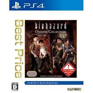 【即日出荷】PS4 バイオハザード オリジンズコレクション Best Price  090662|gamedarake-store