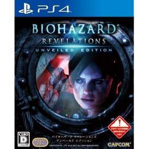 【即日出荷】PS4 バイオハザード リベレーションズ アンベールド エディション  090771|gamedarake-store